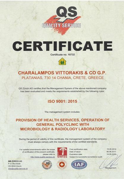 Doctor Vittorakis Platanias Crete ISO 9001 certified