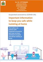 Covid -19 important information